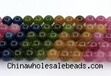 CEQ411 15 inches 10mm round sponge quartz gemstone beads