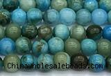 CGA925 15 inches 4mm round blue angel skin beads
