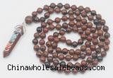 GMN1539 Hand-knotted 8mm, 10mm mahogany obsidian 108 beads mala necklace with pendant