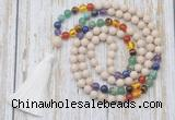 GMN6335 Knotted 7 Chakra 8mm, 10mm white fossil jasper 108 beads mala necklace with tassel