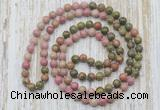 GMN6461 Hand-knotted 8mm, 10mm unakite & pink wooden jasper 108 beads mala necklaces