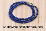 GMN7571 4mm faceted round lapis lazuli beaded necklace with letter charm